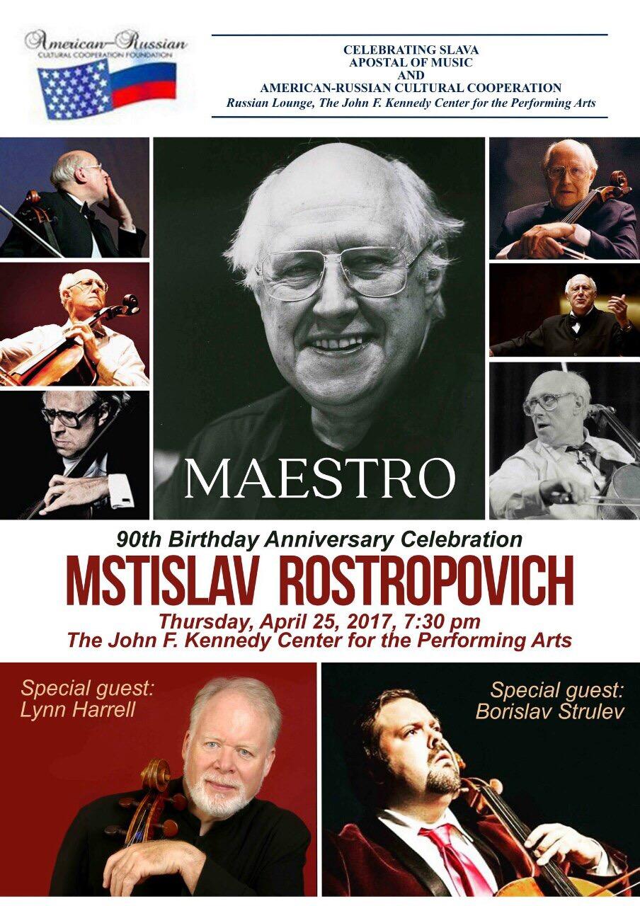 rostropovich gala2