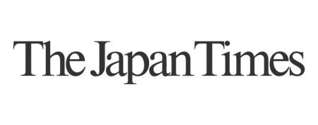 logo-japan-times-450x178