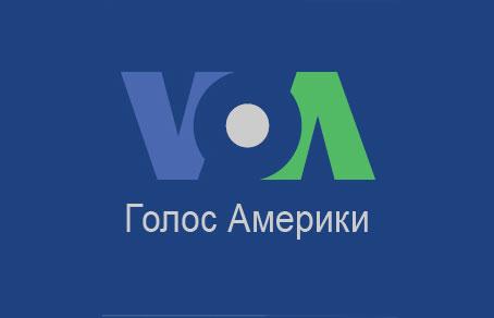 Voice_of_America_70